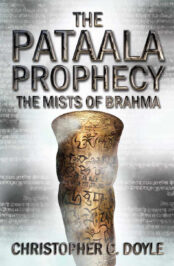 The Pataala Prophecy - The Mists of Brahma, book cover design for Christopher C Doyle
